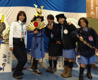 131110 12 J6 (6年生のつどい)が敦賀で開催されました