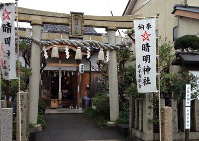131110 5 J6 (6年生のつどい)が敦賀で開催されました