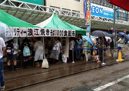 150906 06 まちフェスにて福島復興の浪江焼きそばチャリティーを開催しました