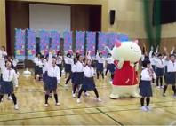 ハピネスダンス